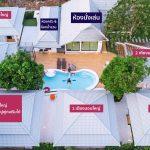 ภาพบรรยากาศบ้านพัก Sense – 2 Pool Villa หัวหิน-4